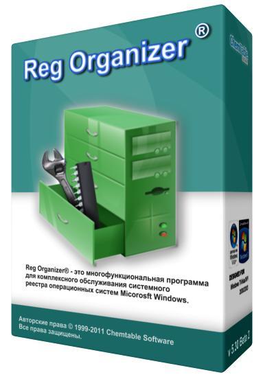 Reg Organizer 8.80 Crack With Registration Key 2021 [Latest]